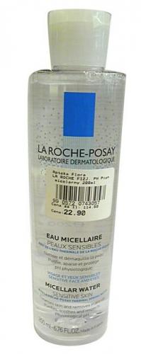 LA ROCHE FIZJOLOG. Płyn micelarny 200 ml